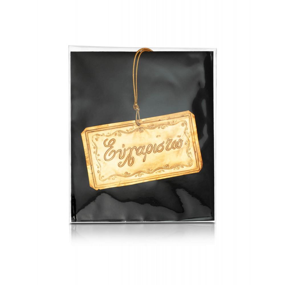 Αγία Αικατερίνη (προτομή)